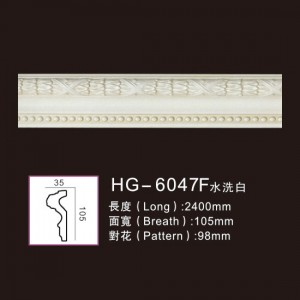 Ordinary Discount Cornice Moulding Eps Polyurethane Making - Effect Of Line Plate1-HG-6047F Washing White – HUAGE DECORATIVE