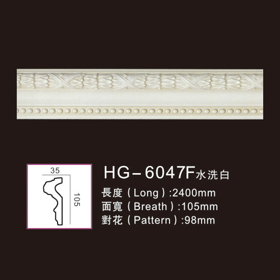 PriceList for Beautiful Moulding - Effect Of Line Plate1-HG-6047F Washing White – HUAGE DECORATIVE