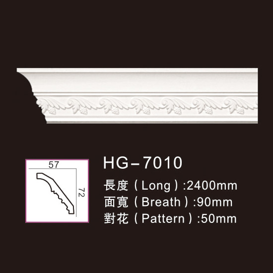 Chinese Professional Gold Crown Moulding - Carving Cornice Mouldings-HG7010 – HUAGE DECORATIVE