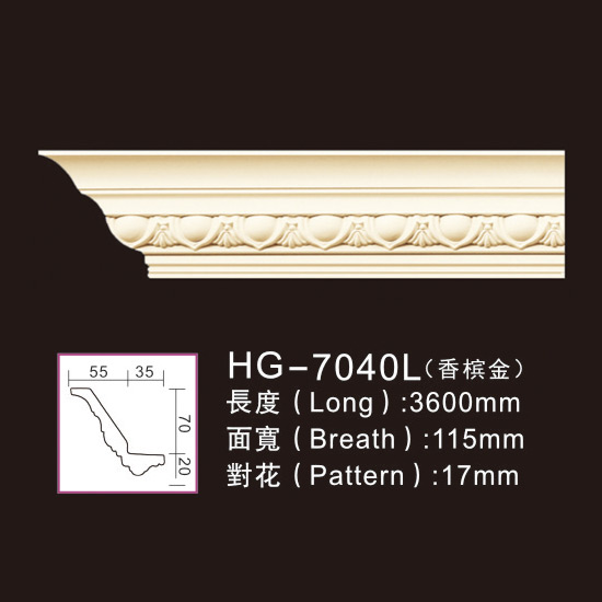 2019 Latest Design Bamboo Veneer - PU-HG-7040L champagne gold – HUAGE DECORATIVE