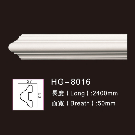 Free sample for Crown Moulding Corners - Plain Mouldings-HG-8016 – HUAGE DECORATIVE