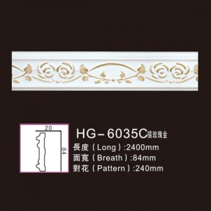 Effect Of Line Plate-HG-6035C outline in rose gold
