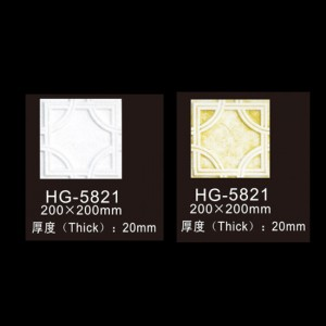 Wall Plaques-HG-5821