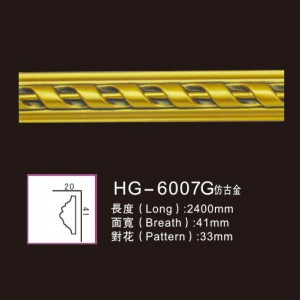 Original Factory White Fireplace Frame - Effect Of Line Plate1-HG-6007G Antique Gold – HUAGE DECORATIVE