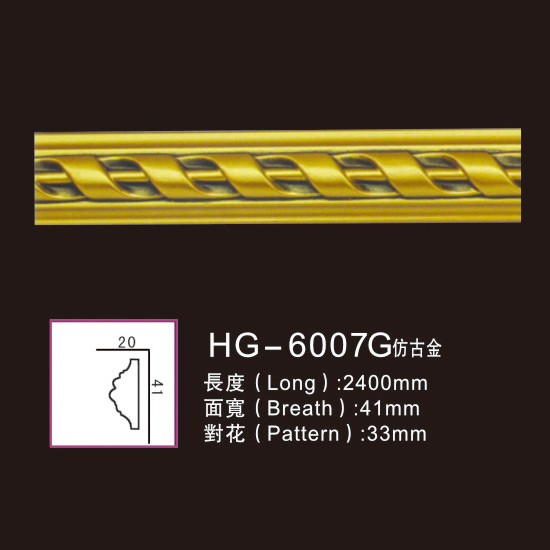 Effect Of Line Plate1-HG-6007G Antique Gold Featured Image