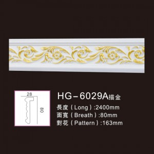 Effect Of Line Plate-HG-6029A outline in gold