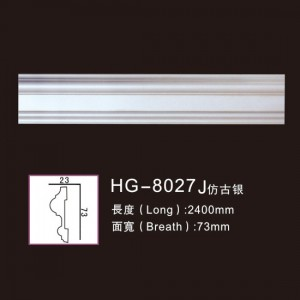Effect Of Line Plate1-HG-8027J Antique Silver