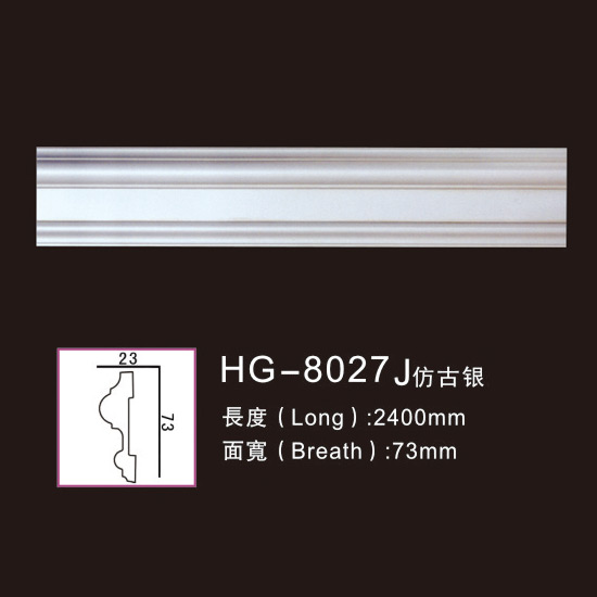 Excellent quality Pu Crown Cornice Moulding - Effect Of Line Plate1-HG-8027J Antique Silver – HUAGE DECORATIVE