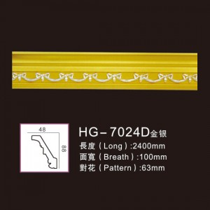 Effect Of Line Plate-HG-7024D gold silver