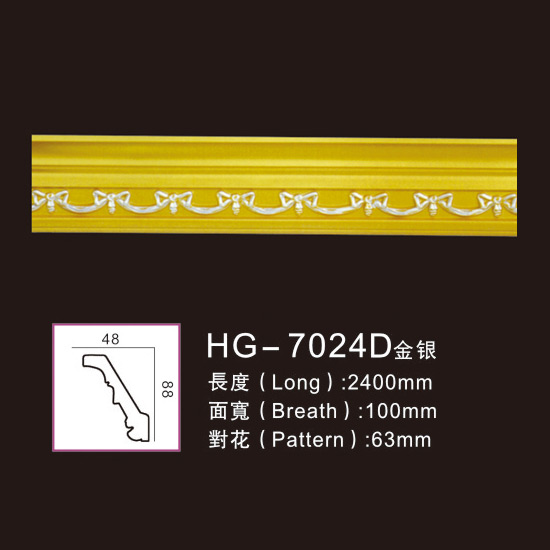 Wholesale Dealers of Eps Polyurethane Decorative Moulding - Effect Of Line Plate-HG-7024D gold silver – HUAGE DECORATIVE