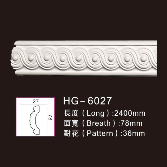 China Supplier Fiberglass Crown Moulding - Carving Chair Rails1-HG-6027 – HUAGE DECORATIVE