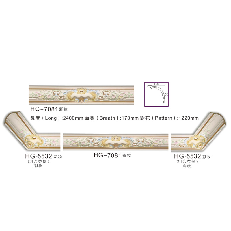 New Arrival China Stone Crown Moulding -