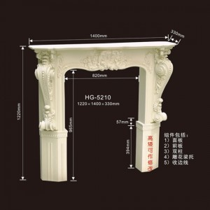 Kamin Corbels & Surface Mounted Nicbes-HG-5210