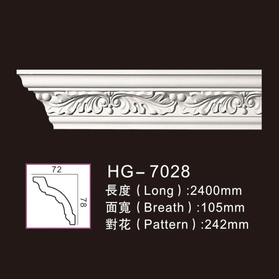 One of Hottest for Interior Decorative Polyurethane Moulding - Carving Cornice Mouldings-HG7028 – HUAGE DECORATIVE