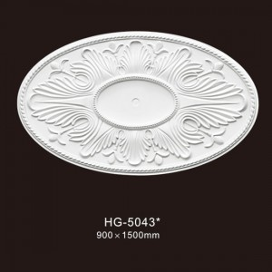Ceiling Mouldings-HG-5043