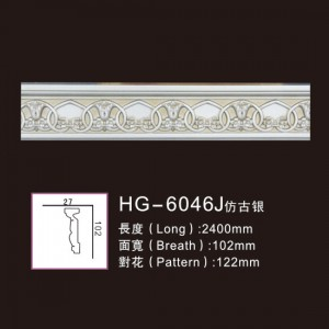 High Quality for Decorative Fireplace Frame - Effect Of Line Plate1-HG-6046J Antique Silver – HUAGE DECORATIVE