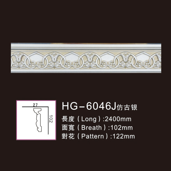 Reasonable price Chair Rail -
