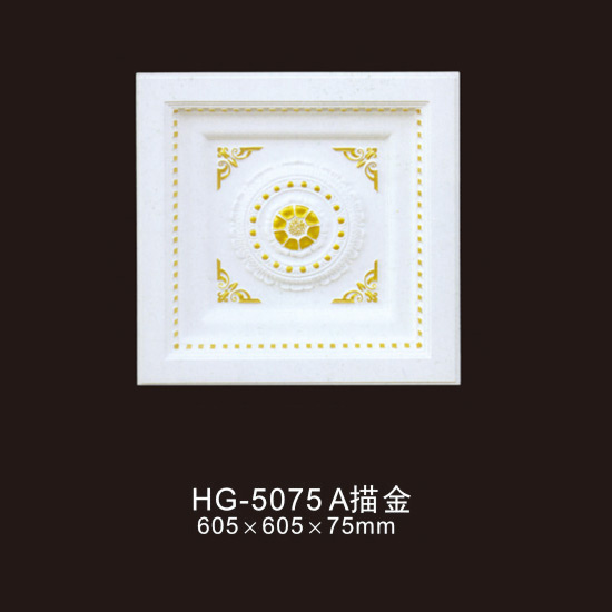 Wholesale Dealers of Polystyrene Crown Moulding -