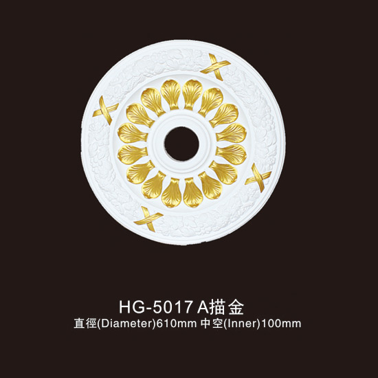 2019 wholesale price Crown Corner Moulding - Ceiling Mouldings-HG-5017A outline in gold – HUAGE DECORATIVE