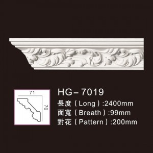 Manufactur standard PU Pain Moulding - Carving Cornice Mouldings-HG7019 – HUAGE DECORATIVE