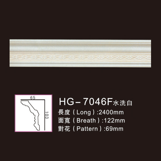 Special Price for Polyurethane Trim Moulding - Effect Of Line Plate-HG-7046F water white – HUAGE DECORATIVE
