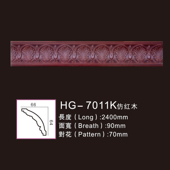 PriceList for Pu Corbel Moulding -