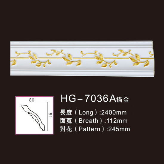 18 Years Factory Pu Carved Crown Moulding - Effect Of Line Plate-HG-7036A outline in gold – HUAGE DECORATIVE