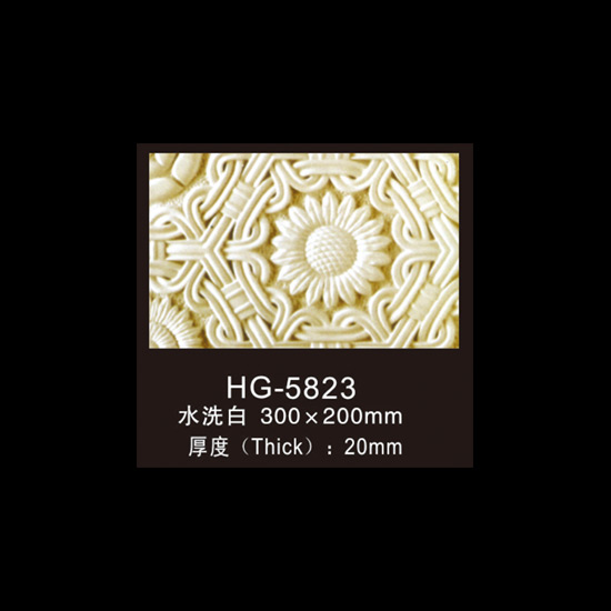 Wall Plaques-HG-5823 Featured Image