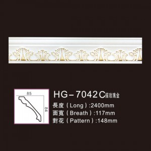 Effect Of Line Plate-HG-7042C outline in rose gold