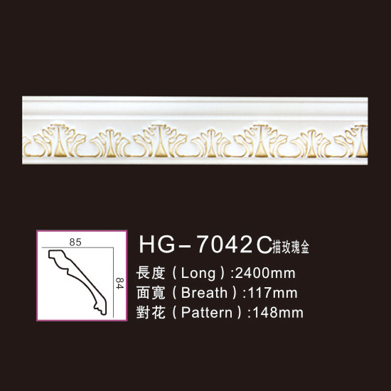 High Quality for Polyurethane Grc Cornices Moulding Price - Effect Of Line Plate-HG-7042C outline in rose gold – HUAGE DECORATIVE