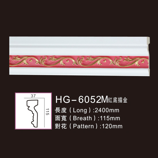 Cheapest Price Heat-Resiting Eps Crown Cornice Moulding - Effect Of Line Plate1-HG-6052M Red Bottom Tracing Gold – HUAGE DECORATIVE