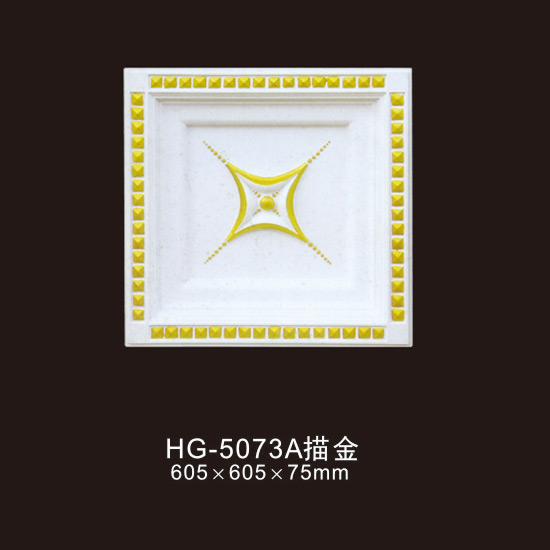 Rapid Delivery for Pu Foam Exterior Crown Moulding - Ceiling Mouldings-HG-5073A outline in gold – HUAGE DECORATIVE