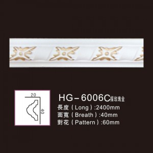 Effect Of Line Plate-HG-6006C outline in rose gold