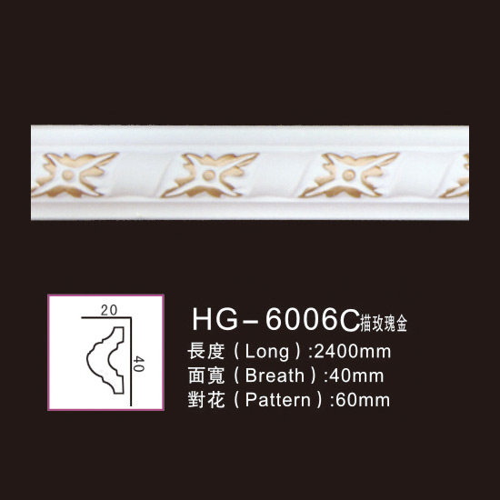 Factory Cheap Hot Crown Moulding Polyurethan Ceiling - Effect Of Line Plate-HG-6006C outline in rose gold – HUAGE DECORATIVE