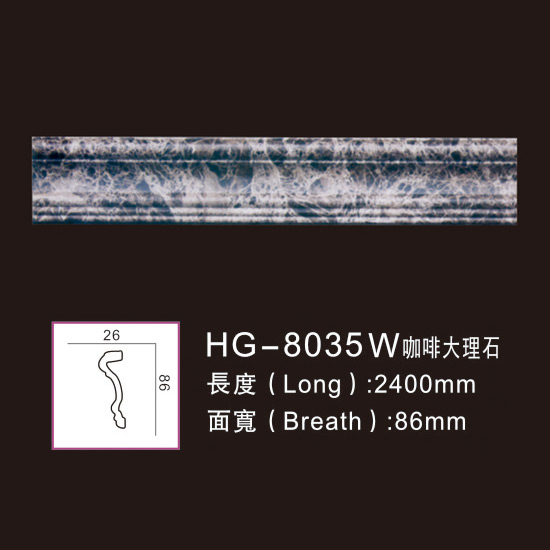 China Cheap price PU Cornice Moulding - PU-HG-8035W coffee marble – HUAGE DECORATIVE