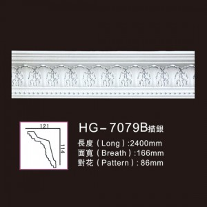 Effect Of Line Plate-HG-7079B outline in silver