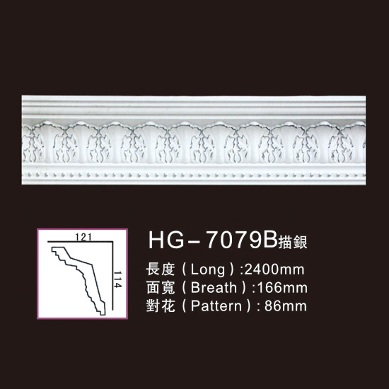 OEM/ODM China Pu Crown Cornice Mould - Effect Of Line Plate-HG-7079B outline in silver – HUAGE DECORATIVE