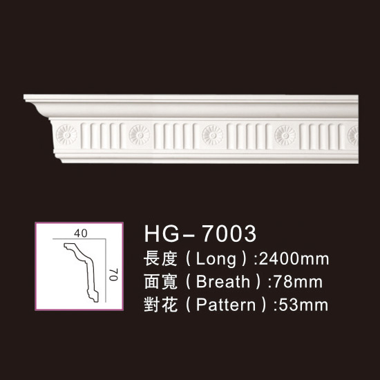 Factory best selling High Density Corbel - Carving Cornice Mouldings-HG7003 – HUAGE DECORATIVE