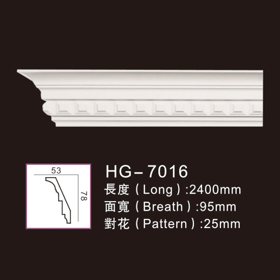 OEM China Gypsum Lamp Disk And Gypsum Crown Moulding - Carving Cornice Mouldings-HG7016 – HUAGE DECORATIVE