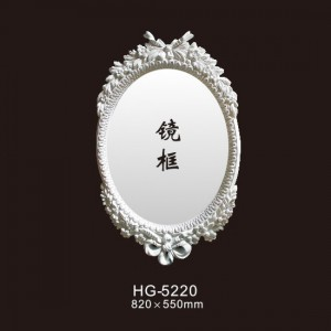 professional factory for Polyurethane Medallion - Picture Fuame-HG-5220 – HUAGE DECORATIVE