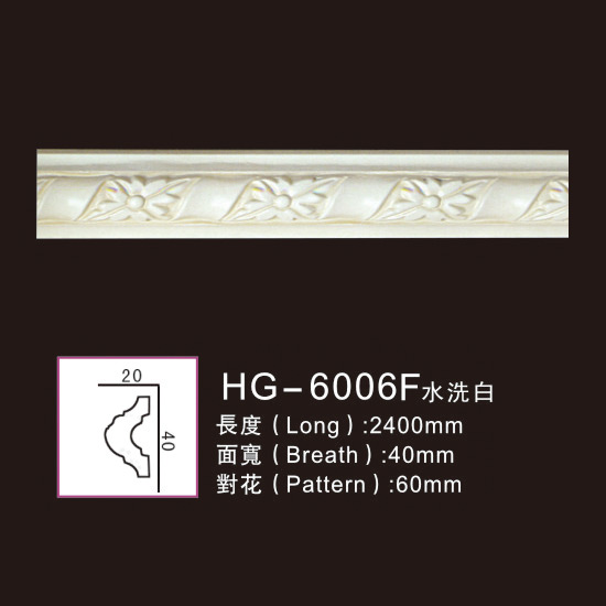 Excellent quality PU Cornice Moulding - Effect Of Line Plate-HG-6006F water white – HUAGE DECORATIVE