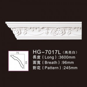 Best Price for Veneer Doors Design - PU-HG-7017L highlight white – HUAGE DECORATIVE