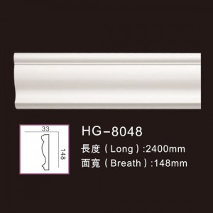 High definition PU Cornice Ceilling Moulding - Plain Mouldings-HG-8048 – HUAGE DECORATIVE