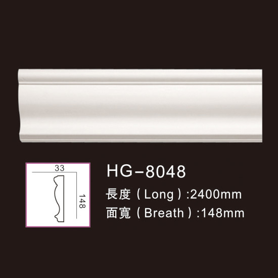 High definition PU Cornice Ceilling Moulding - Plain Mouldings-HG-8048 – HUAGE DECORATIVE Featured Image