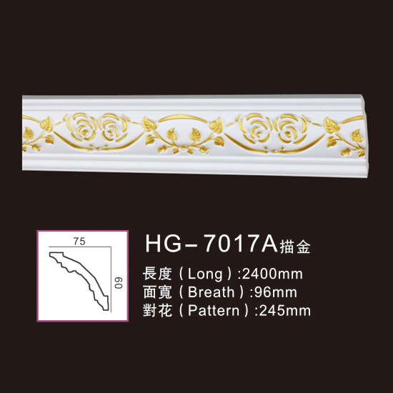 Wholesale Price China Marble Fireplace Surround - PU-HG-7017A outline in gold – HUAGE DECORATIVE Featured Image
