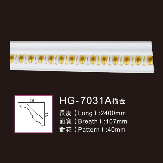 Professional China Mouldings -