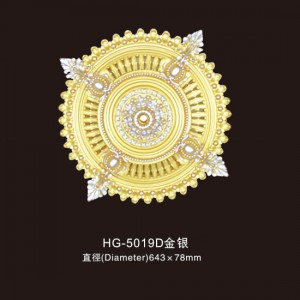 Ceiling Mouldings-HG-5019D Gold silver