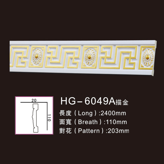 Special Design for Decorative Pu Crown Cornices Moulding - Effect Of Line Plate-HG-6049A outline in gold – HUAGE DECORATIVE