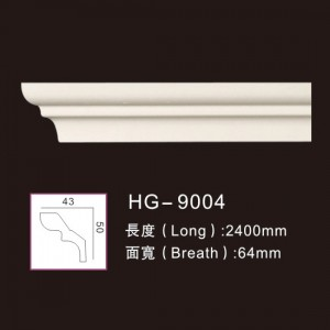 Special Price for European Style Fireplace - Plain Cornices Mouldings-HG-9004 – HUAGE DECORATIVE