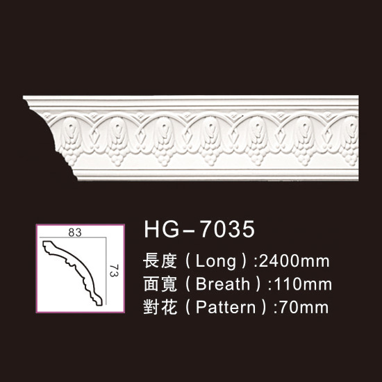Factory source Cornice Moulding Eps Polyurethane Making - Carving Cornice Mouldings-HG7035 – HUAGE DECORATIVE